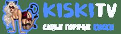Скачать порно видео - KiskiTV